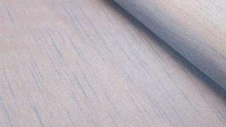 Ткань Tino de Gotto каталог Neptun