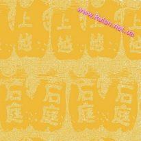 Шпалери Elitis Toile Peinte C & P VP47304 - фото