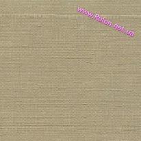 Обои Elitis Kandy VP 750 06 - фото