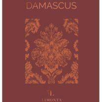 Обои Limonta Damascus - фото